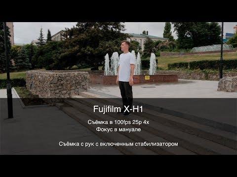 X-T3 vs X-T30 vs X-H1. Обзор-сравнение камер Fujifilm