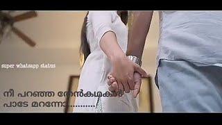 Vaanam Chaayum Romantic Whatsapp Status || Anarkali