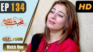Pakistani Drama | Mohabbat Zindagi Hai - Episode 134 | Express Entertainment Dramas | Madiha