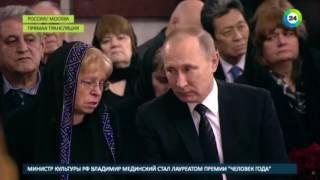 Прощание с Героем России  В Москве провожают Андрея Карлова   МИР24