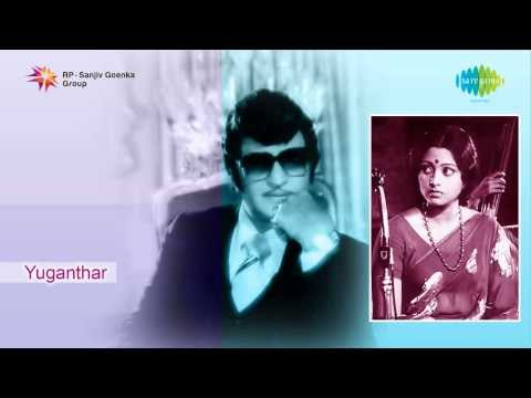 Yugandhar   Naa Paruvam song
