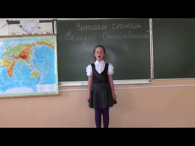 Изображение предпросмотра прочтения – КсенияЩербакова читает произведение «Рассказ танкиста» А.Т.Твардовского