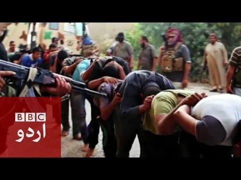 عراق کی صورتحال، امریکہ کا ایران سے بات کرنے پر غور  - BBC Urdu thumbnail