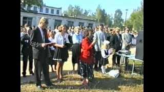 Березино 1996г. Гимназия 1 сентября, Беларусь