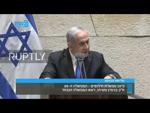 Israel: Knesset Swears In Netanyahu-Gantz Unity Government After 18 Month Stalemate
