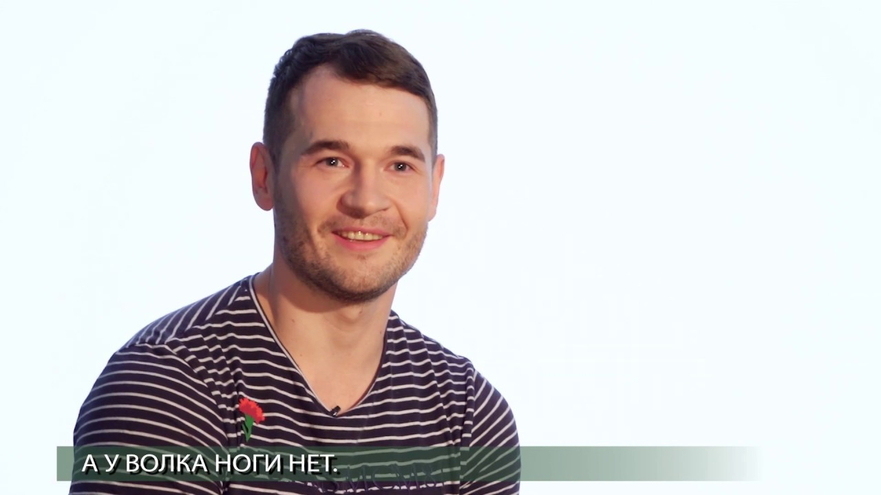 Бердник Иван Иванович