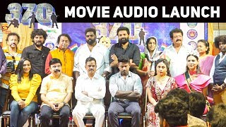 370 Tamil Movie Press Meet | Babu Ganesh | Rishi Kanth | Meghali | Miss world Namitha | Power Star