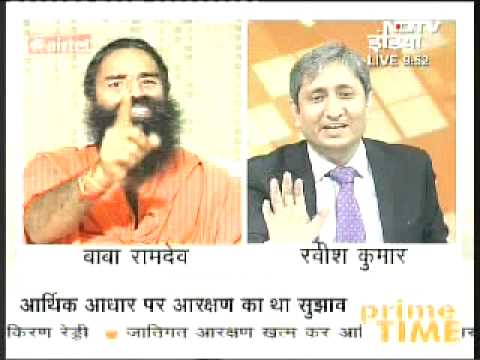 Swami Ramdev Defending Poverty Basis Reservation on Various TV Channels