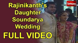 Rajinikanth's Daughter Soundarya Wedding Exclusive Full video | Soundarya - Vishagan Marriage