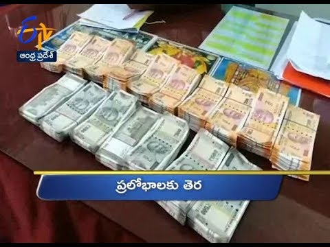 7 PM | Ghantaravam | News Headlines | 24th March 2019 | ETV Andhra Pradesh