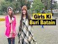 Girls Ki Buri Batain | Rida Shah | Lahore TV | Pak | Indi | UK | USA | UAE | KSA |