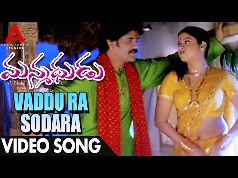 Voddura Sodhara Video Song - Manmadhudu Video Songs - Nagarjuna, Sonali Bendre, Anshu