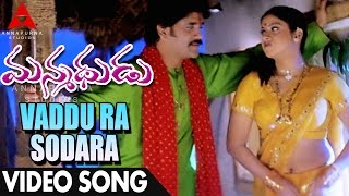 Voddura Sodhara Video Song - Manmadhudu Video Songs - Nagarjuna, Sonali Bendre, Anshu