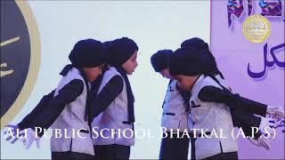 Salar-E-Sahaba  Abubakr Al Siddique -Ali Public School, Bhatkal annual gathering 2019