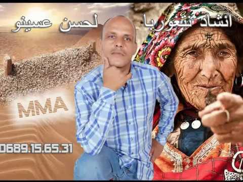 3ssinou Lahcen – Mma