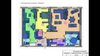 видео Архитектурно-планировочное решение здания
