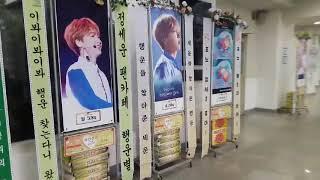 2018 정세운 팬클럽 창단식 - '행운을 찾아서' 정…