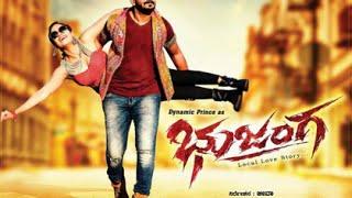 Bhujanga Kannada Movie Trailer | prajwal devraj,meghana raj,saadu kokila | kannada 2016