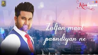 khoobiyaan | Satwinder Wadali | Latest Punjabi Song 2019 | Ramaz Music