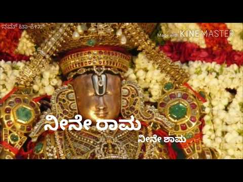 Mukunda Murari Kannada Movie Songs | Title Track | Kiccha Sudeep | Upendra | Watsap Status | Devoti