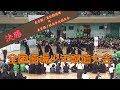 【決勝戦・中学】第53回全国道場少年剣道大会「2018年7月25日」日本武道館