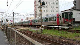 JR西日本227系『Red wing』8両編成(A-30編成+A-36編成+S-16編成)西広島発車