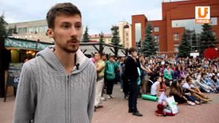 """В Уфе прошел международный фестиваль уличного кино """"Площадь двух фонтанов""""."""