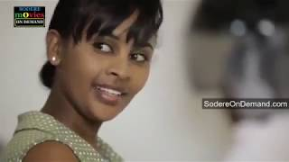 አዲስ ፊልም Ewenet full Ethiopian movie 2018