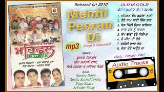 Mehfil Peeran Di   Superhit MP3 Audio Jukebox   Peer Nigahe Wala   Dilgir - Ghulla - Vijay - Pinky