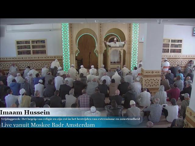 Imaam Hussein Het begrip van religie en zijn rol in het bestrijden van extremisme en onwetendheid 1