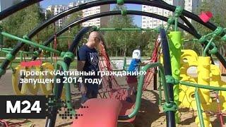 """""""Это наш город"""": в Москве возведут четыре новые спортплощадки - Москва 24"""