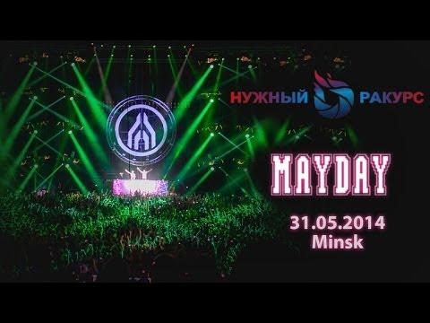 Mayday 2014 Минск