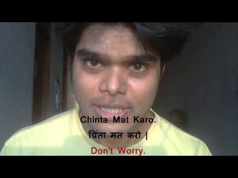 U dont call me meaning in hindi