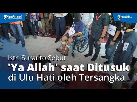 Ibu diuji kematian Anak dan Suami Stroke from YouTube · Duration:  5 minutes 48 seconds