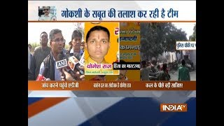 Bulandshahr violence: ADG, probe team reach site where mob killed cop.