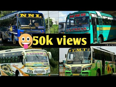 NNL NNS NALLAMANI.  KARAIKUDI surrounding  private buses  super coaches fast ride bus 👍👍👍👍👍👍👍