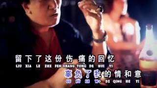 Guan Zui