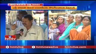 సర్కారుపై మరో పోరాటానికి సిద్ధమైన గిరిజనులు.!Tribal Vs Lambadi Fight   Telugu News   hmtv