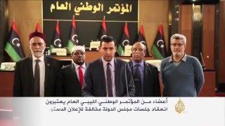 مجلس الدولة الليبيي ينتخب السويحلي رئيسا له