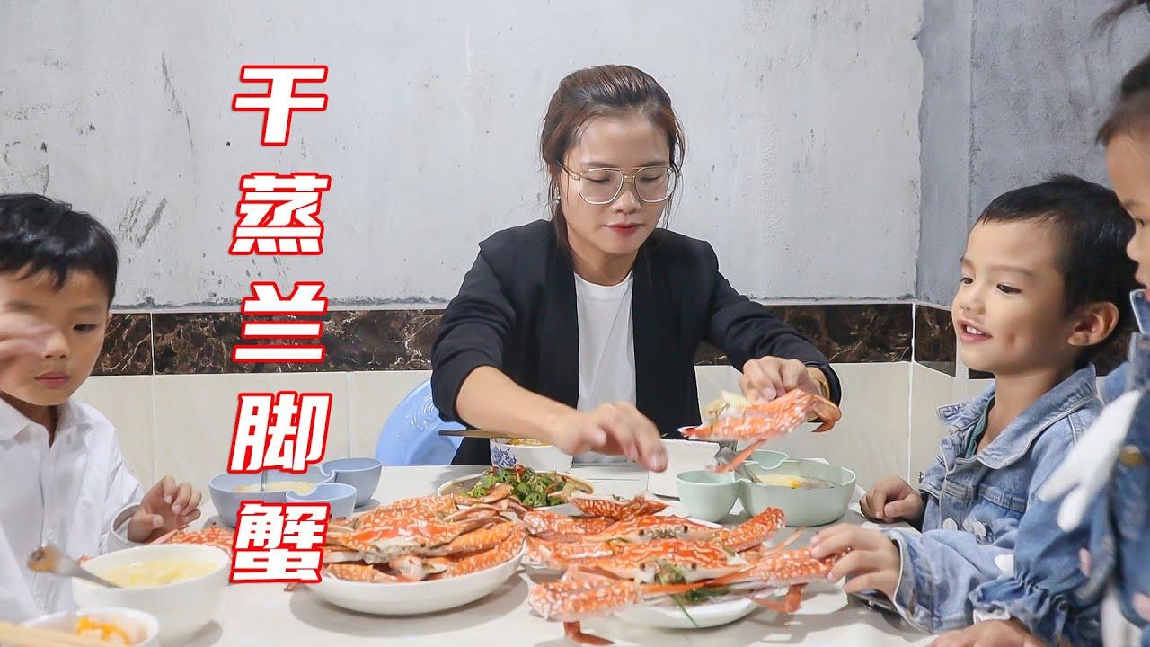 干蒸生猛兰脚蟹!肉质紧实嫩口鲜香,沿海人都爱这么吃
