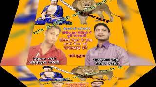 सुपरफास्ट न्यूज़ दीपावली क्यों मनाई जाती है पूरी वीडियो देखने के लिए हमारा चैनल सेक्स प्राइस करें
