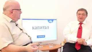 видео Лидер на рынке Украины с 1998