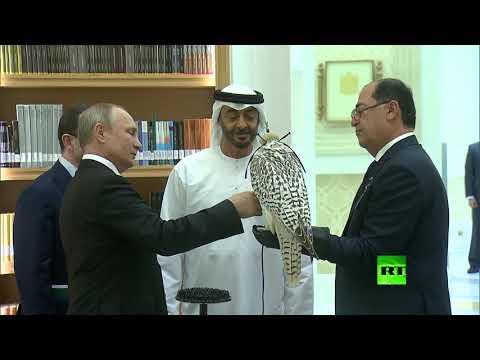 بوتين ومحمد بن زايد آل نهيان يتبادلان الهدايا  - نشر قبل 4 ساعة