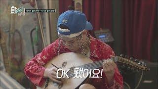Henry Lau 刘宪华 헨리 눈덩이 프로젝트( Snowball Project) 처음 본 악기 연주하기