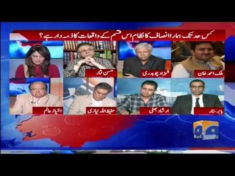 Report Card - 27 March 2018 - Geo News