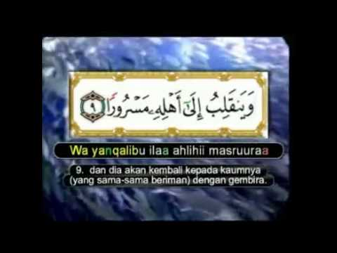 download-mp3-murottal-alquran-30-juzz-muhammad-thaha-al-junaid