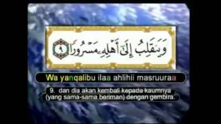 Download MP3 Murottal Alquran 30 Juzz Muhammad Thaha Al Junaid