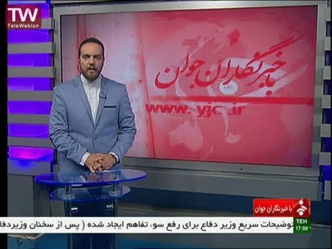 News channel of Iran tv6 has attention to culture and sport