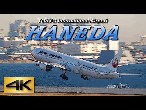 【4K】Spotting -2017- @HANEDA Airport JAPAN Domestic-terminal 2 #1