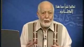 السيرة المطهرة - سيرة حضرة مرزا غلام احمد - حلقة 4 (جزء 3)